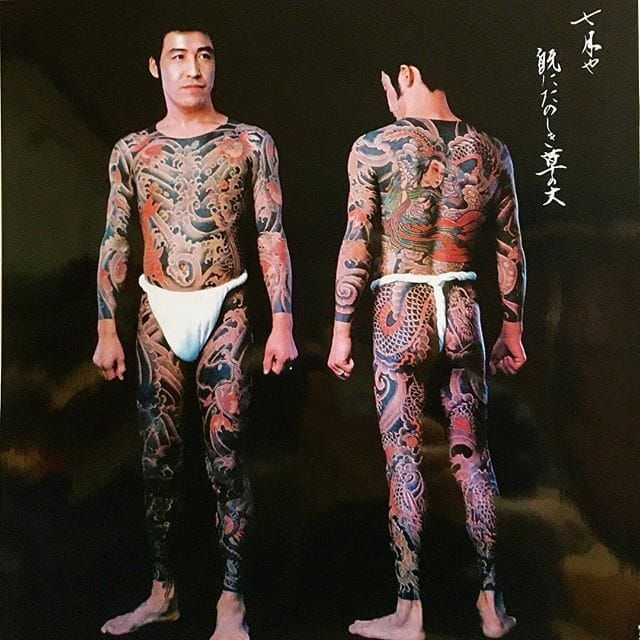 Legendary Artist Horiyoshi III Confronts Japan's Tattoo Stigma