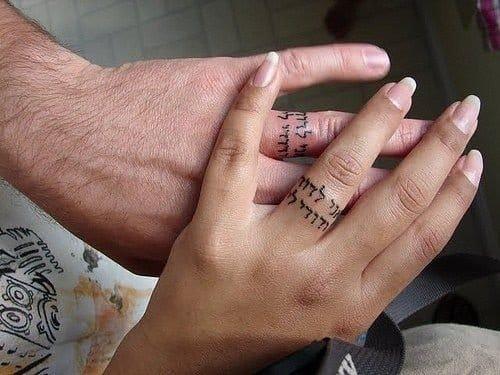 Hebrew wedding tattoo