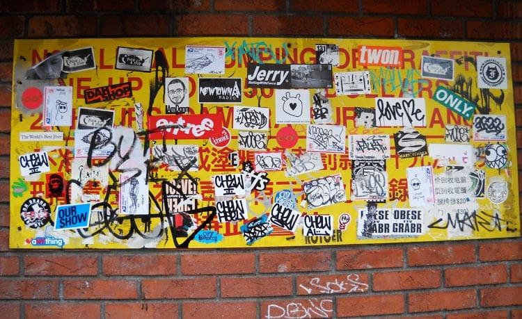 sticker graffiti art in NYC