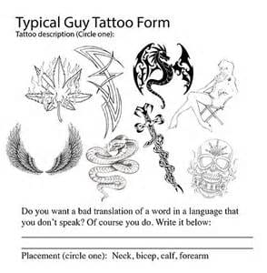 Hilarious Typical Guy Tattoo Form