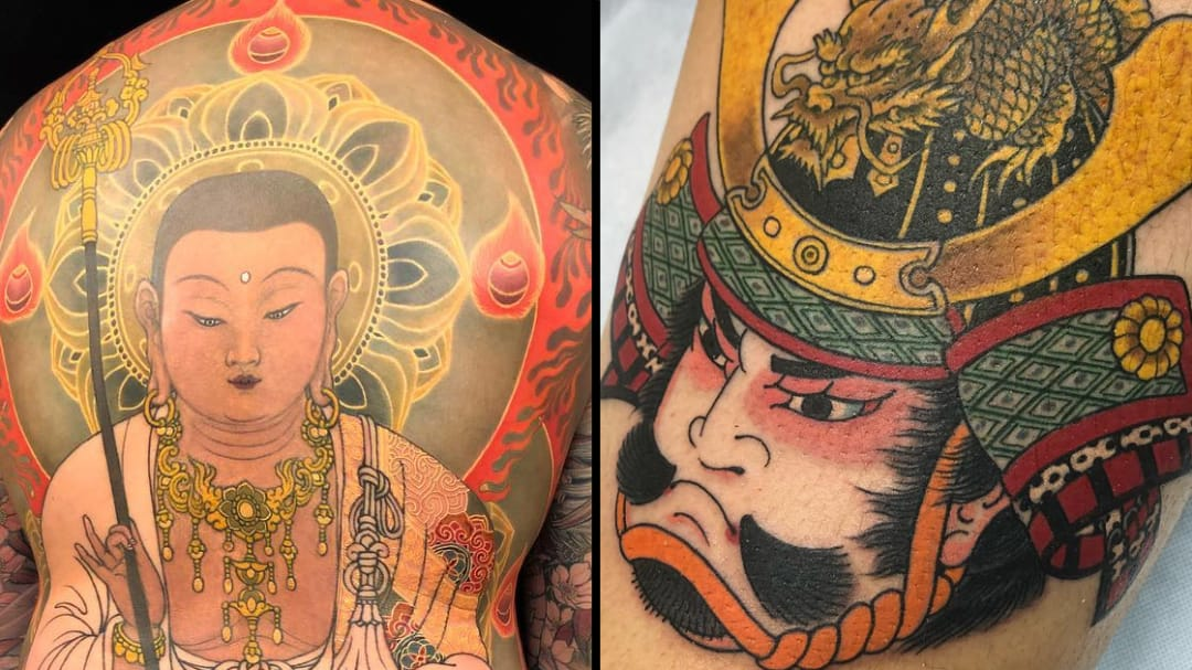 Pictures of the Floating World: Japanese Tattoos