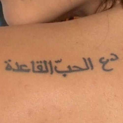 Zoë Arabic tattoo