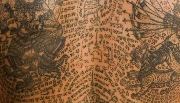 Tattooed Monk