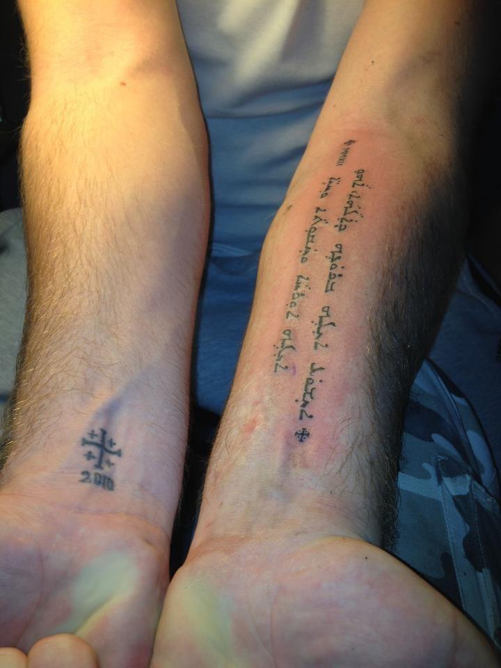 A Razzouk pilgrim tattoo!!