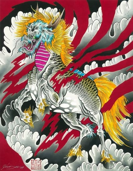 KIRIN illustrated by Cody Meyer.