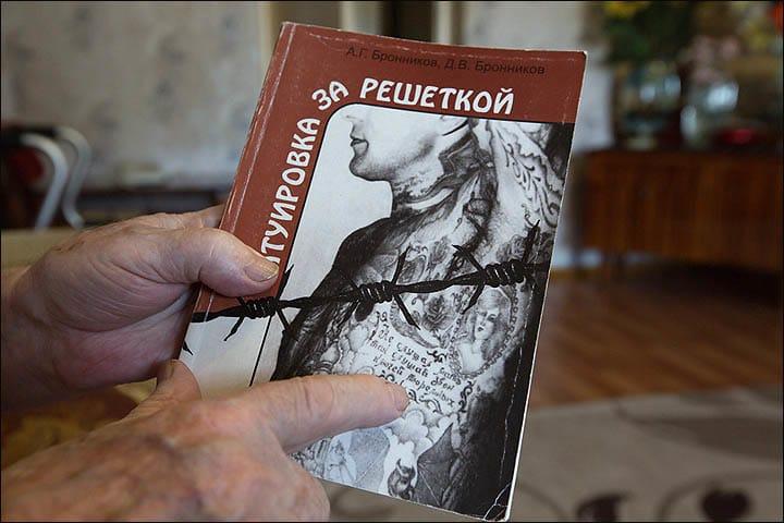 Arkady Bronnikov Is A True Tattoo Expert