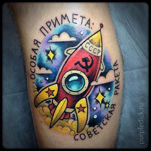 Communist Rocket Tattoo by Dmitriy Yakovlev