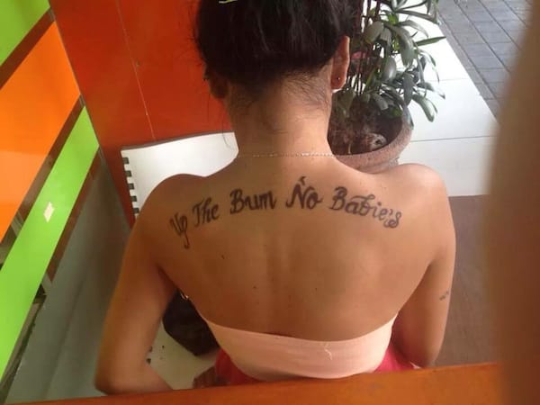 Priorities! Lettering tattoo, artist unknown.