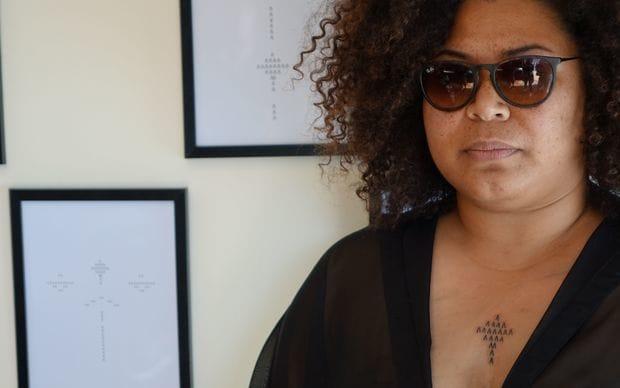 Volunteer Reina Sutton Shows Her New Tattoo!!