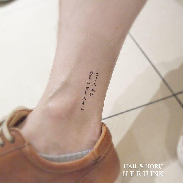by hail tattoo