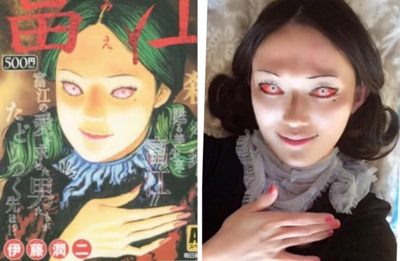 Japanese Woman Recreates Disturbing Junjo Ito Manga With Makeup Art