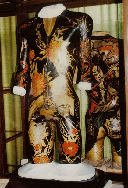 One of the impressive preserved bodysuits in the collection
