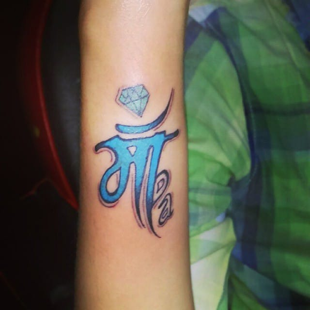 This hindi tattoo will make it hard for parents to hate for Hard ink tattoo