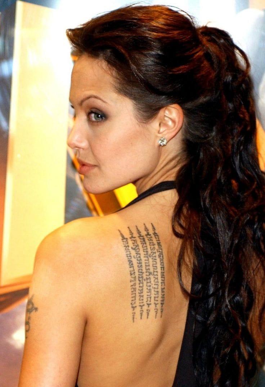 Angelina Jolie's famous Yant See Bantat design. Via Getty Images