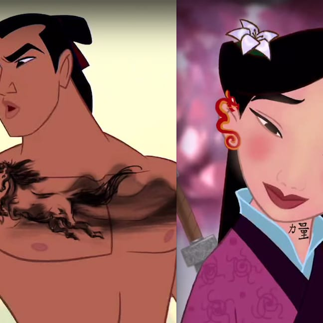 Artist Designs Disney Prince And Princesses With Tattoos And Piercings