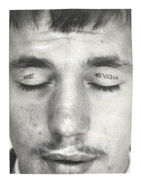 Russian prisoner Celebrity Eyelid tattoo